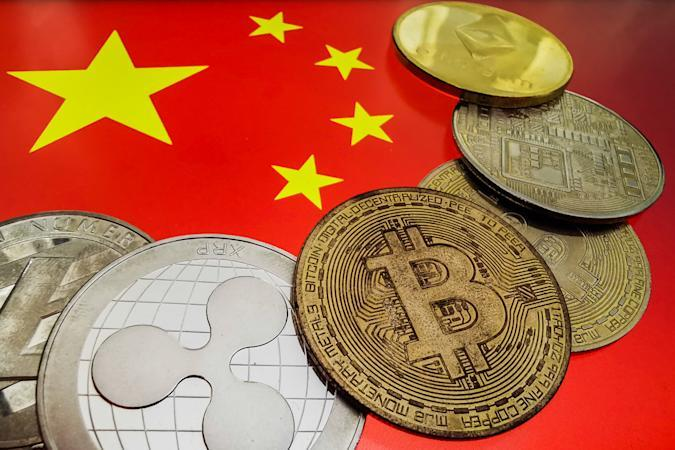 China limits investments in cryptocurrency mining